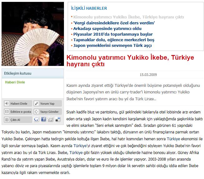 トルコ記者との対談