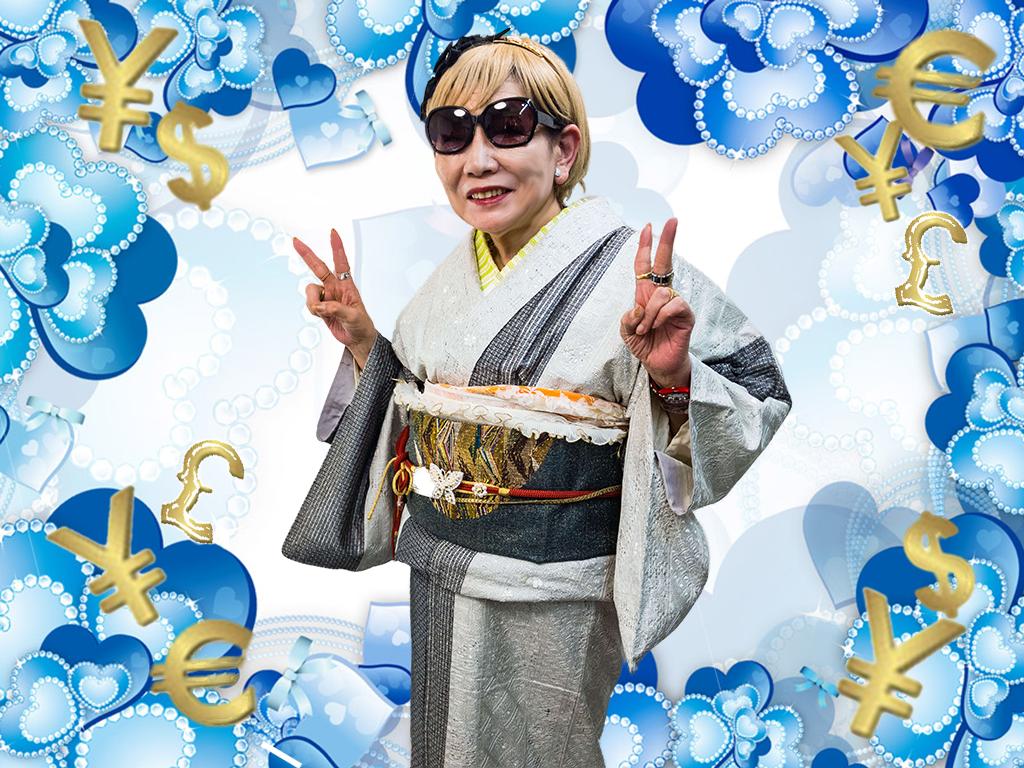 20170315_webセミナ―_kimono